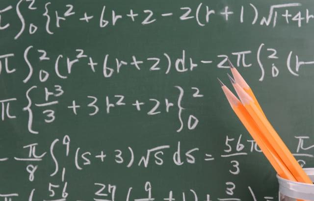 センター試験対策【数学編】