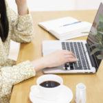 センター利用と現役医学部生のブログ