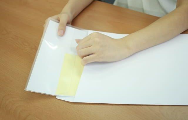 センター試験② 受験案内入手方法
