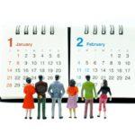 2015年センター試験 今後の流れ(中間発表・得点調整・出願期間)