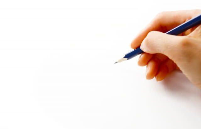 2018年度(平成30年度)センター試験の出願が開始されました。