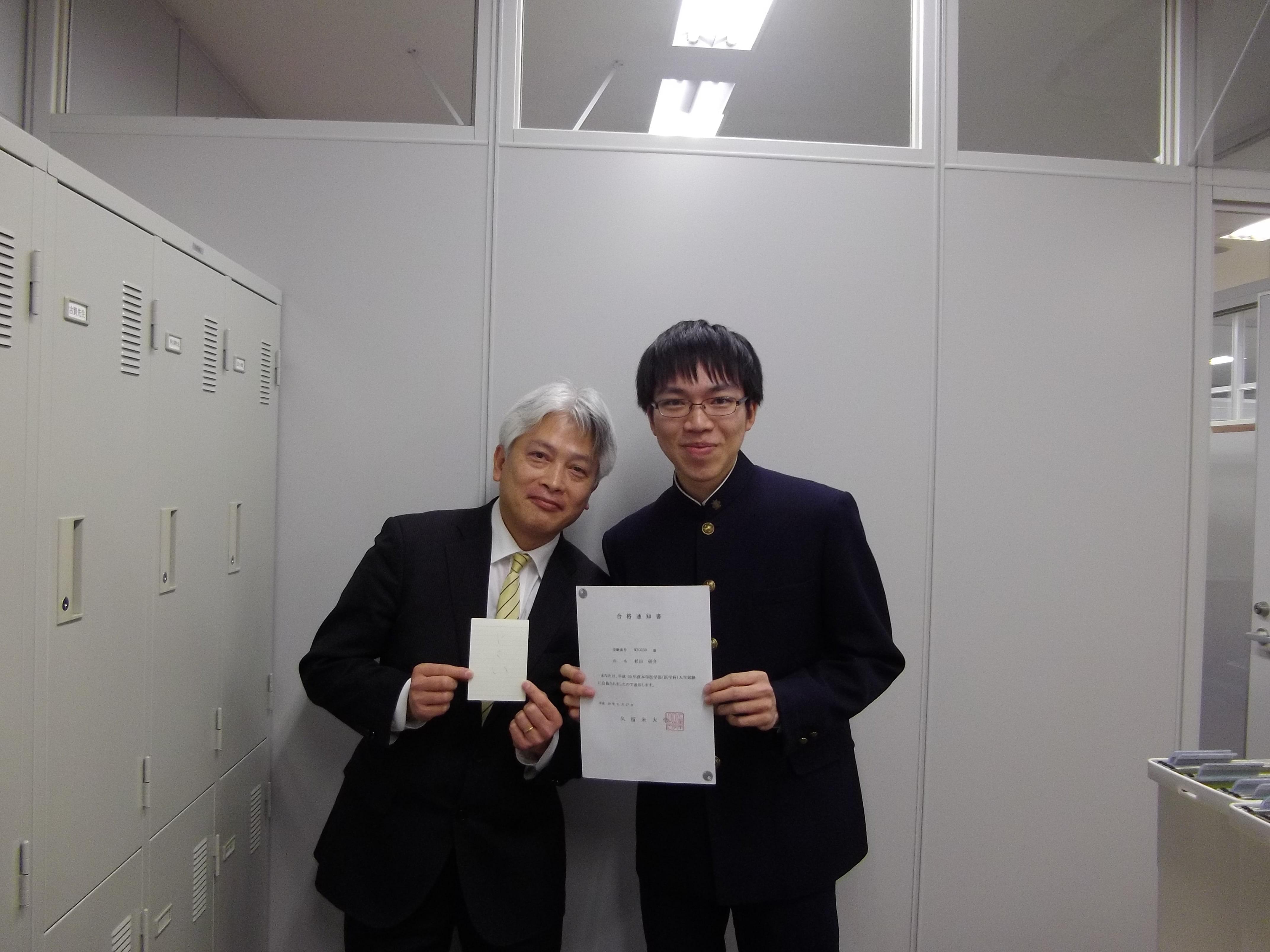久留米大学(推薦入試)に合格した生徒さんが遊びに来てくれました。