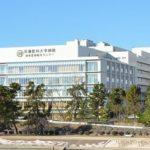 本日は2018年度_兵庫医科大学の入試です。