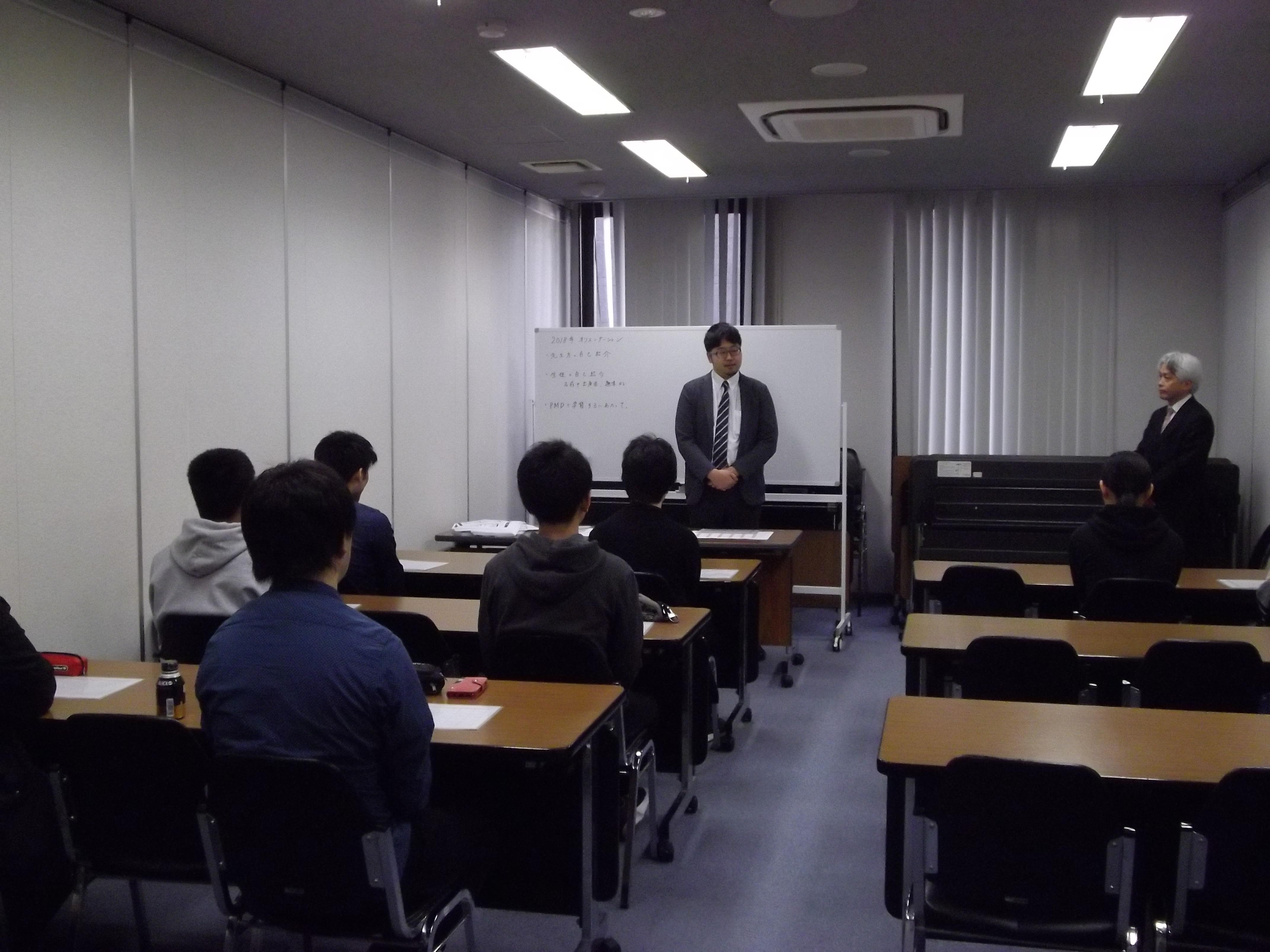 PMDゼミ開講オリエンテーションが行われました。