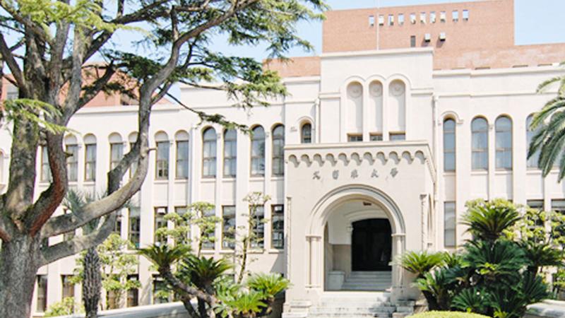 久留米大学_入試日程