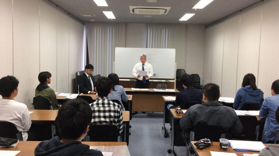 2019年度入試の講習「入試説明会」をPMD福岡校で行いました。