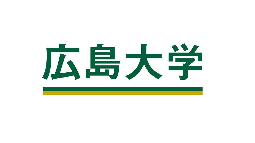 【2020年度】広島大学医学部、各科目ごとの入試傾向について