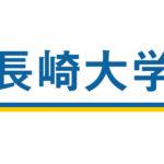 【2020年度】長崎大学医学部、各科目ごとの入試傾向について