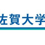 【2020年度】佐賀大学医学部、各科目ごとの入試傾向について