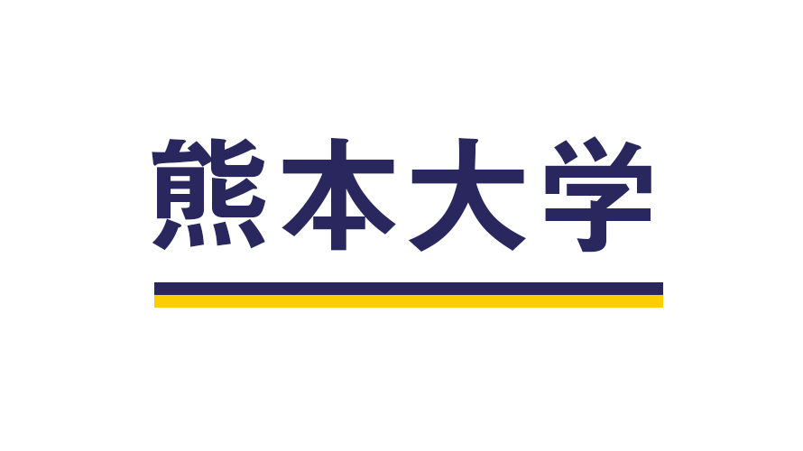 【2020年度】熊本大学医学部、各科目ごとの入試傾向について