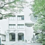 杏林大学_入試日程