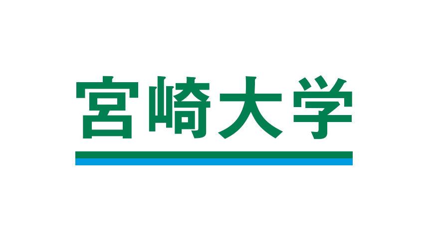 【2020年度】宮崎大学医学部、各科目ごとの入試傾向について