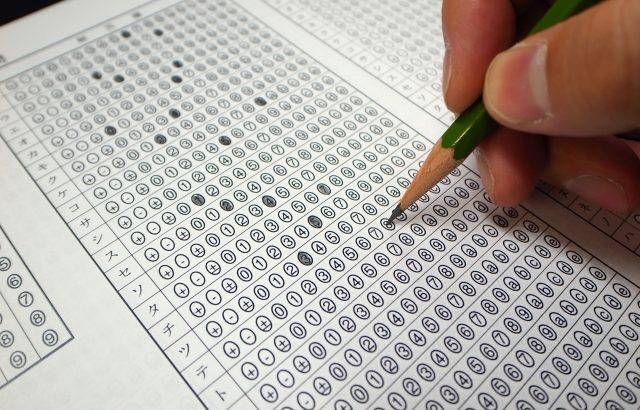 2021年度私立大学医学部受験「共通テスト利用」について