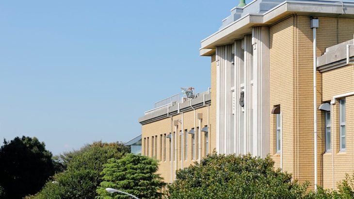 2021年度日本大学医学部医学科一般選抜について