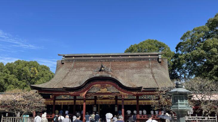 2021年太宰府天満宮の合格祈願祭に参拝しました